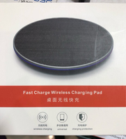 Used Fast Charge Wireless Charging Pad💯 in Dubai, UAE