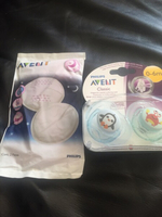Used Philips avent item in Dubai, UAE