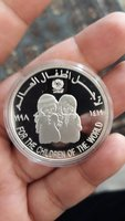 Used UAE silver coin with box in Dubai, UAE