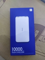 Used Redmi heavy duty Power bank 2 usb port  in Dubai, UAE