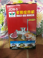 Used Brand new multi mincer  in Dubai, UAE