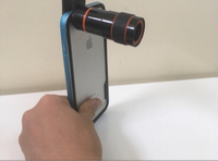 New Mobile phone telescope