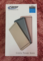 Used Crony Slim Power Bank in Dubai, UAE
