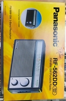 Used Panasonic portable Radio in Dubai, UAE