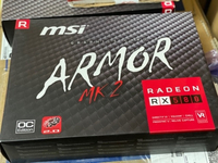 Used Rx 580 8gb Msi Mk2 in Dubai, UAE