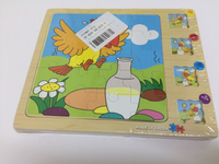 Used puzzles., in Dubai, UAE
