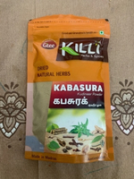 Used Kabasura Kudineer Powder in Dubai, UAE