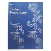 Used Book: Iranian Typography  in Dubai, UAE