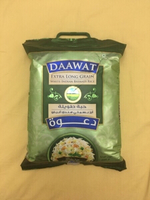 Used Daawat Rice 5 kg in Dubai, UAE