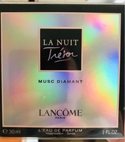 Used Lancôme Trezor perfume 30ml in Dubai, UAE
