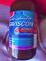 Used New Gaviscon Advanced syrup aniseed 300m in Dubai, UAE