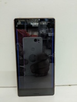 Used Sony Xperia screen defect in Dubai, UAE