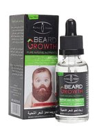 Used 3 pcs MOST SELLING BEARD OIL in Dubai, UAE