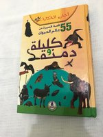 Used Books - كتب in Dubai, UAE