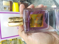 Used Purple Oud Special Discount in Dubai, UAE