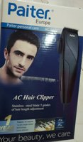 Used Paiter wired hair trimmer in Dubai, UAE