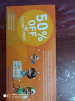 Used Little Explorers voucher in Dubai, UAE