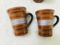 Used Caramel coffee cups small cute design  in Dubai, UAE