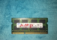 Used Ram 4GB DDR3 model 10600S in Dubai, UAE