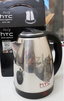 Used HTC Kettle Brand New w/ box  in Dubai, UAE