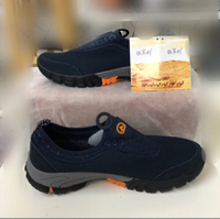 Breathable Casual Shoes Blue/ 41