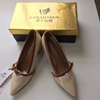 Ladies heels cream & brown (37) NEW
