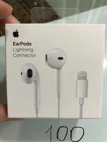 iPhone original headset brand new