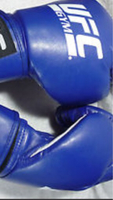 Used UFC boxing gloves in Dubai, UAE