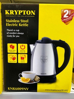 Used Electric kettle/ new✨✨✨sealed pack 👌 in Dubai, UAE