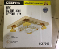 Used GEEPAS beautiful light in Dubai, UAE