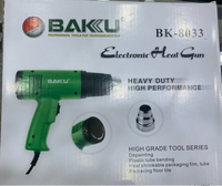 Used Kakku heat gun -BK-8033 in Dubai, UAE