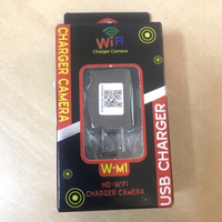 Used USB charger camera  in Dubai, UAE