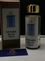 Used Desire blue man perfume 100ml  in Dubai, UAE
