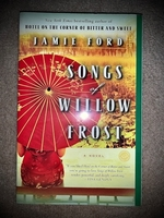 Used Songs of Willow Frost in Dubai, UAE