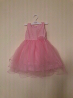 NEW Flower Girl Dress 4-5years +++