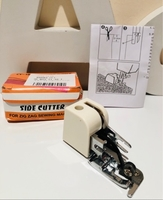 Used Side cutter for zigzag sewing machine  in Dubai, UAE
