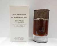 Used Dunhill London Arabian Desert tester  in Dubai, UAE