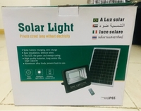 Used Solar Street Light  in Dubai, UAE