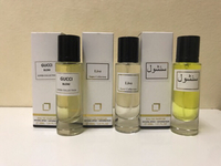 Used 3 pcs natural perfume  in Dubai, UAE