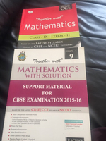 Used Maths guide cbse(ncert)9th grade in Dubai, UAE