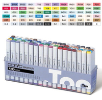 Used Copic sketch markers 72B set  in Dubai, UAE