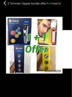 Used 2 Trimmer/ clipper bundle offer/1+1/new✨ in Dubai, UAE