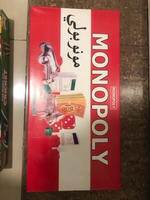 Used Family games  in Dubai, UAE