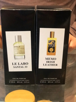 Used Le labo & irish leather 2x100ml in Dubai, UAE