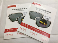 Used Rear View Mirror Safety Film Oval/2pc in Dubai, UAE