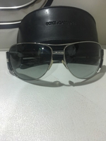 Used Original Prada Sunglasses in Dubai, UAE