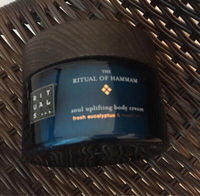 Used Rituals body cream for hammam ! in Dubai, UAE