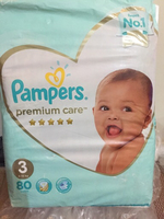 Used Pampers premium care 3 /80 in Dubai, UAE