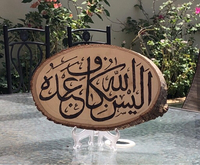 Used لوحة حرق علي الخشب Wood burning art in Dubai, UAE