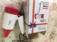 Used Hair dryer HTC in Dubai, UAE